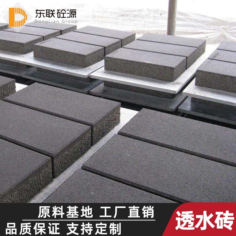 广西透水砖 透水砖厂家直销 量大供应 欢迎来电定制