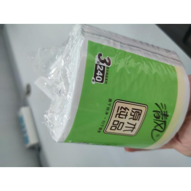 广西南宁纸巾包装膜 卷纸塑料膜 复合卷膜定制厂家