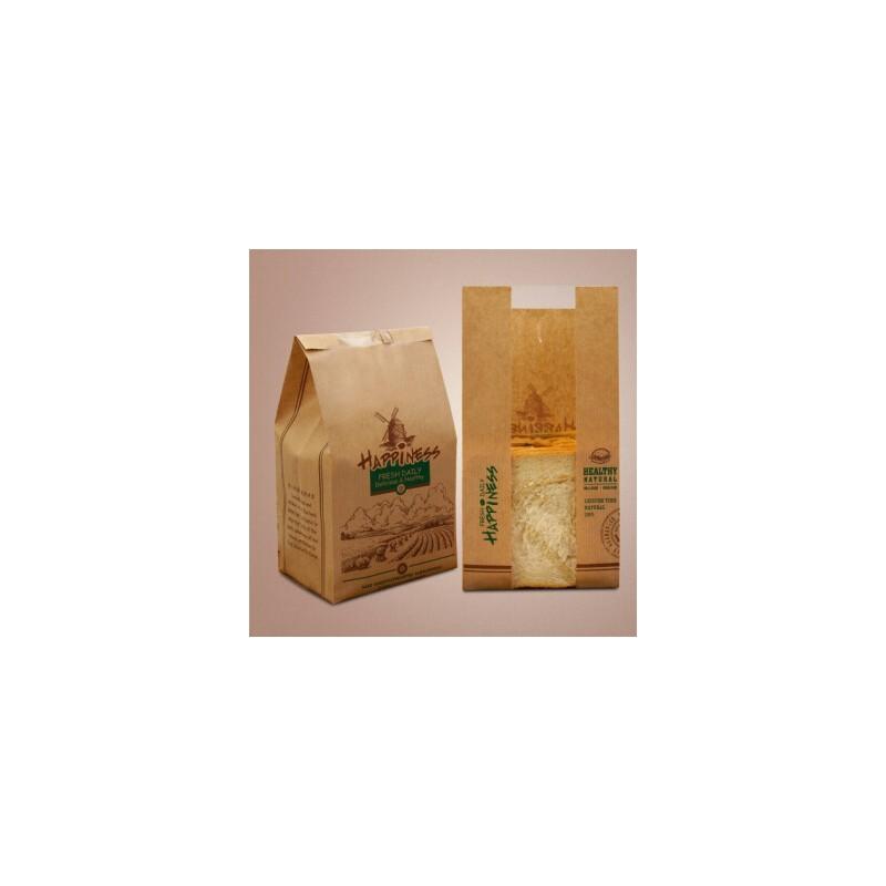 广西玉林牛皮纸袋 易撕封条食品包装袋子