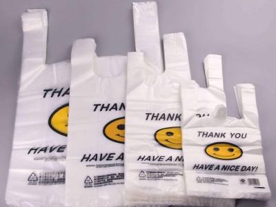 广西南宁PE塑料袋 环保易降解 打包袋子定制厂家