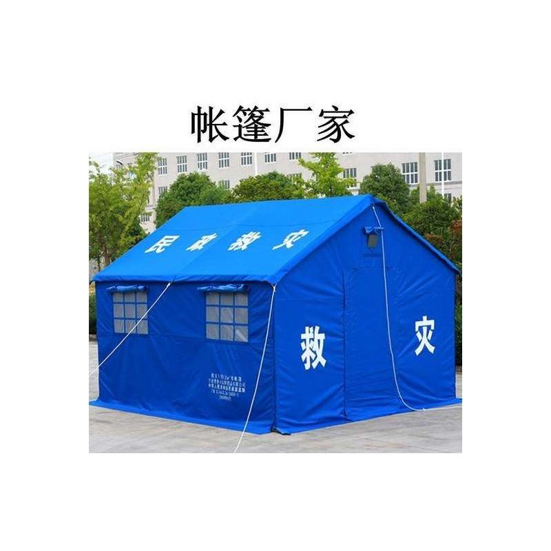 民政抢险隔离测温指挥应急救援防雨施工程工地12平方单救灾帐篷