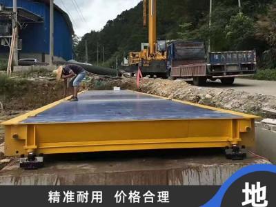 柳州砂石厂电子地磅3X16 120T厂家 价格优惠 直销供应