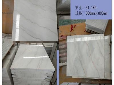 大理石酒店装修专供  广西白大理石工程板性价比高