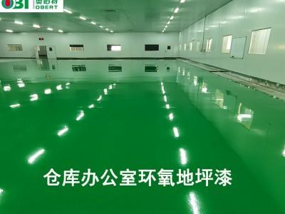 广西耐磨环氧地坪漆厂家供应