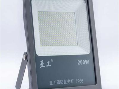 南宁led工矿灯照明厂家 节能灯 井下灯 灯泡 灯具批发