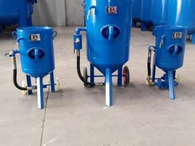 加压式移动开放式喷砂罐 可移动小型桶式高压喷砂除锈翻新机