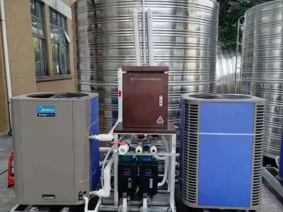 广西柳州空气能 商用循环式 KFXRS-38ll 10P 柳州空气源热泵