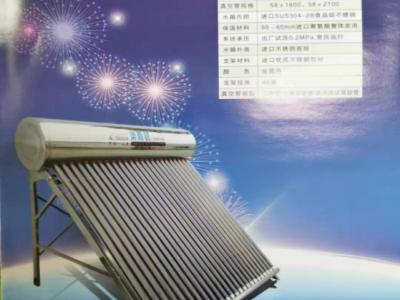 广西柳州太阳能 奥斯顿全钢系列 柳州平板太阳能