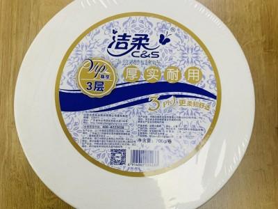 广西洁柔盘纸 酒店用卷纸 商用盘纸厂家直销