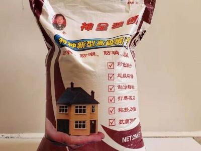 广西神全特种新型高级腻子粉 防水环保 施工性强