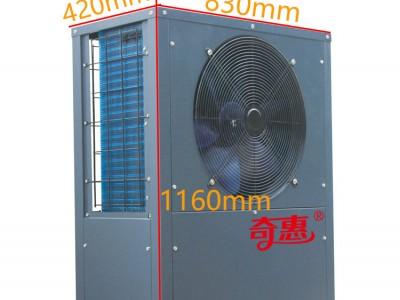 南宁工厂厂房热水工程项目  空气能热水器供应 广西南宁空气能热水器一体机