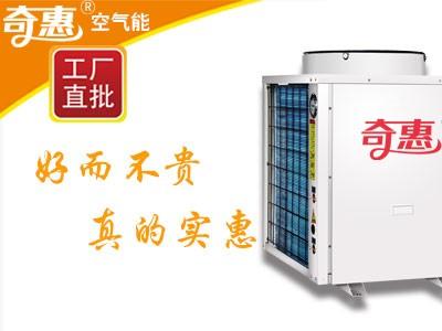 柳州空气能热水器供应 柳州空气能热水器一体机 不锈钢组合水箱
