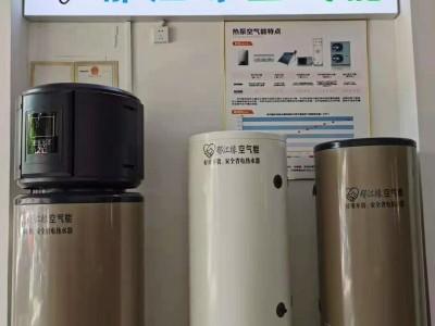 广西南宁空气能热水器供应  空气能热水器一体机厂家