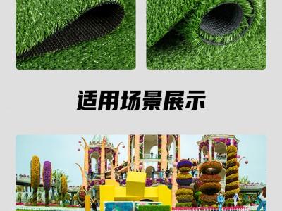 梧州足球场人工造价草坪  防真人工草坪 足球运动场人工草坪 厂家批发