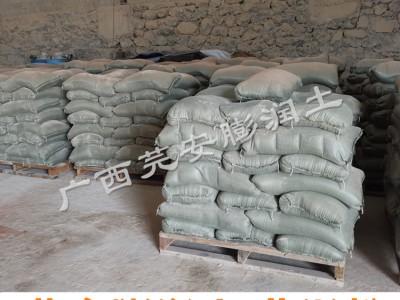 广西黄泥粉膨润土批发 粘度高黄泥粉厂家生产