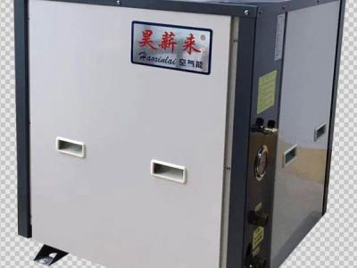 广西空气能热水器厂家 优选广西昊薪来 空气能热水器价格