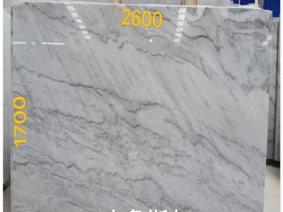 深灰色大理石原材料布鲁斯灰现货批发