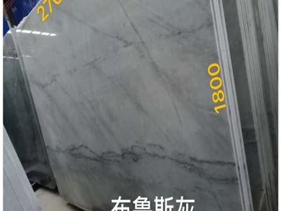 灰色系大理石原材料布鲁斯灰现货大板批发