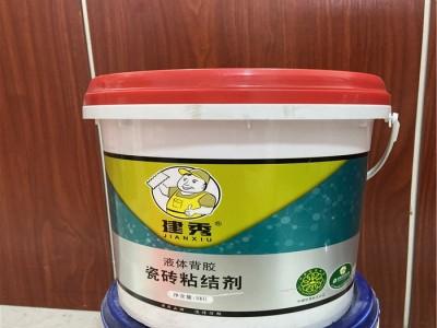 武鸣瓷砖粘结剂 透明防水胶 南宁瓷砖粘结剂 瓷砖粘结剂厂家