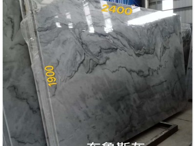 灰色大理石名称 布鲁斯灰现货大板批发