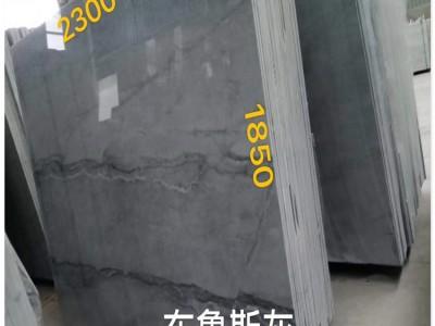 灰色大理石地砖效果图 原材料布鲁斯灰现货大板批发