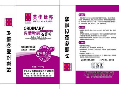 广西石膏粉厂家 石膏粉生产线 粉刷石膏价格