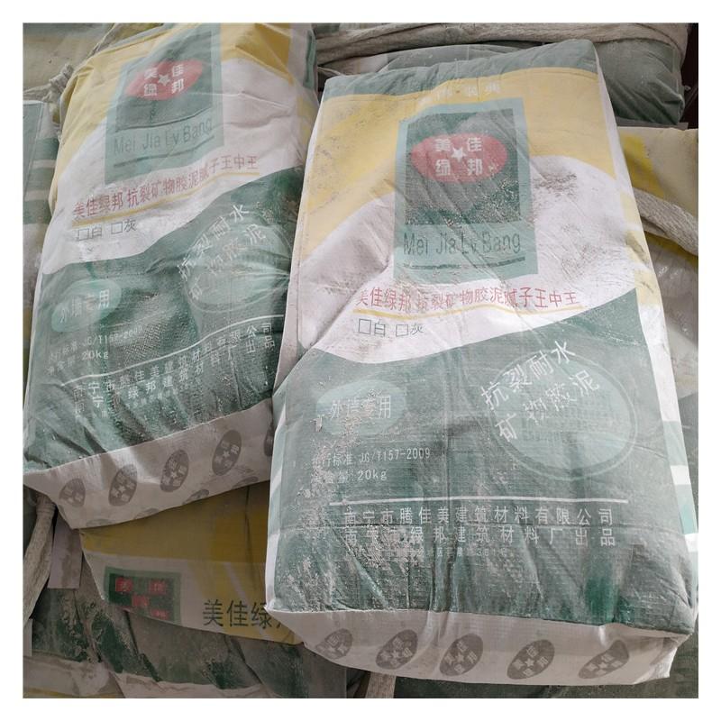 广西外墙腻子粉厂家联系方式 腻子粉批发价格 腻子粉厂家供应 建筑材料