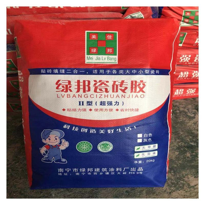 广西瓷砖胶厂家 大板瓷砖胶 瓷砖胶的牌子 瓷砖胶价格 瓷砖空鼓胶