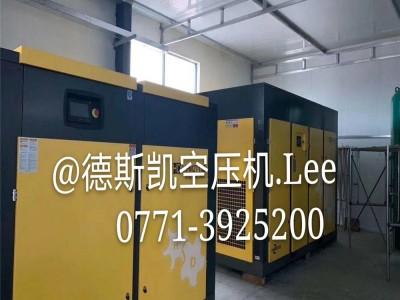 南宁变频空压机 大量供应空压机 博莱特 厂家供应