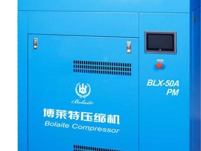 广西螺杆式空压机 高效节能 大量供应空压机 厂家供货