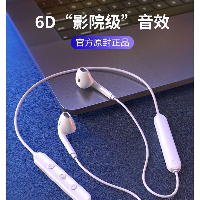 运动蓝牙 运动蓝牙耳机批发  运动蓝牙耳机厂家 运动蓝牙挂脖耳机