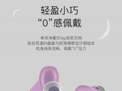 广西蓝牙耳机  智能蓝牙耳机礼品通用 智能蓝牙耳机批发