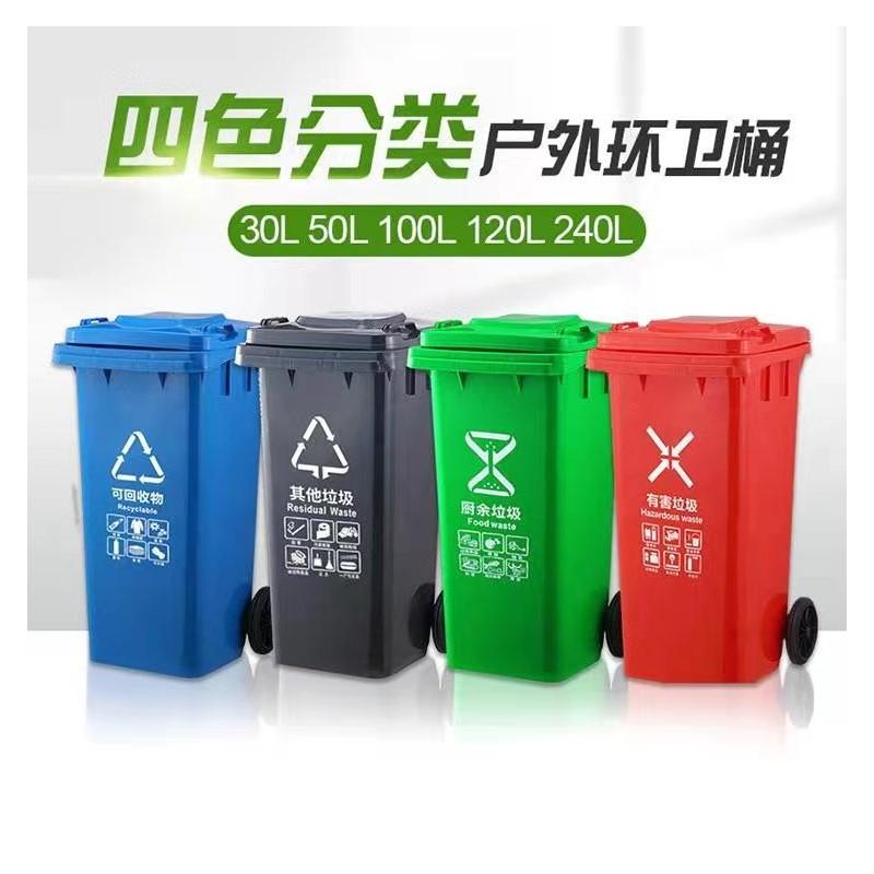 学校户外环保塑料垃圾桶 广西环保塑料垃圾桶 环保垃圾桶批发