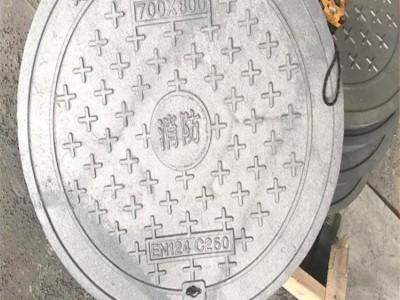 广西井盖厂家 厂家批发污水井盖 盖沟板 水泥制品井盖