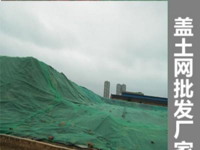 桂林爬架防护网产厂家 楼房防坠建筑安全网批发供应
