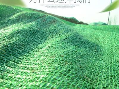 桂林工地盖土网生产厂家 绿色环保盖土网批发价格