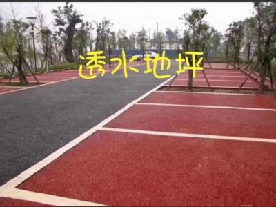 广西水性环氧地坪漆 防滑陶瓷颗粒路面 彩色丙烯酸篮球场地坪漆