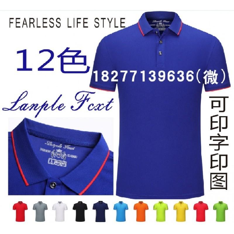 Lanple FcxtT恤工作服广告衫文化衫河池百色崇左北海钦州防城港