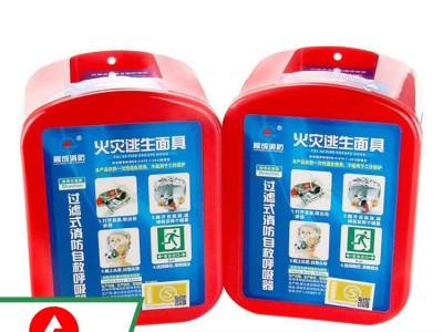 广西消防器材 消防应急包  广西消防应急包批发 应急包价格 厂家直销