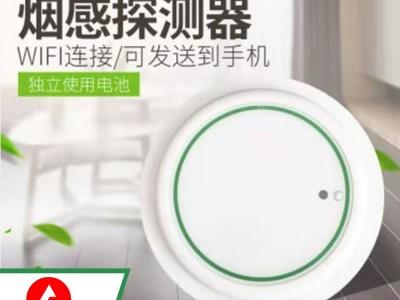 南宁消防设备 广西烟感探测器批发 消防报警器厂家直销