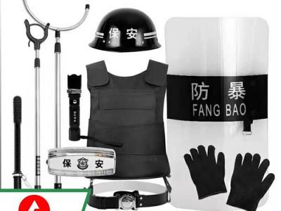 广西厂家直销消防防护服批发  防化服防护服价格  防化服防护服厂家