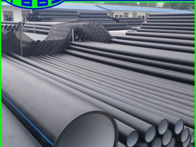 【工厂批发】广西大口径PE给水管DN500,DN560,DN630,DN710,DN800
