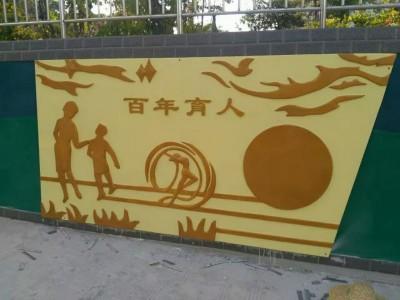 柳州玻璃钢雕塑生产厂家 定制校园雕塑 浮雕