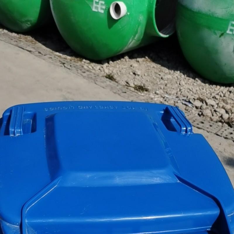 垃圾桶 分类垃圾桶塑料 多功能小区街道户外垃圾桶