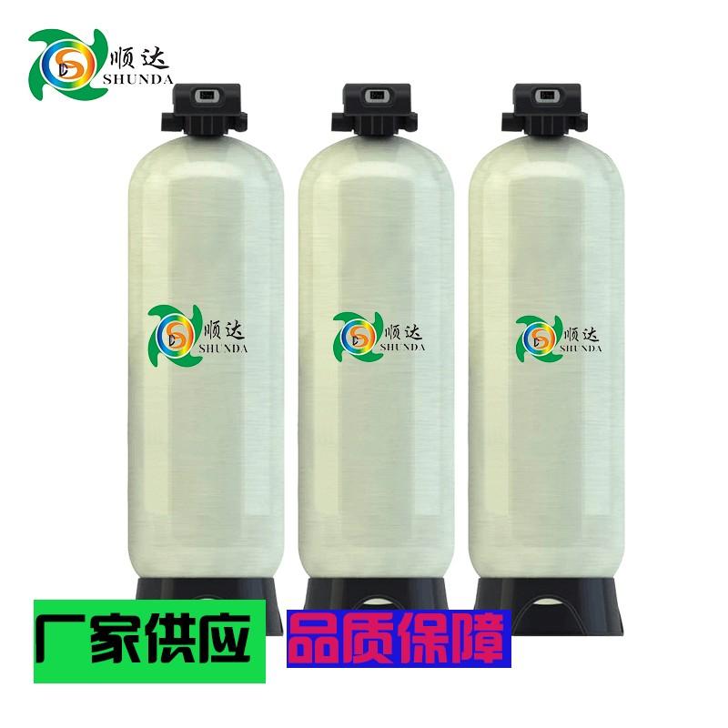 去除菌藻锈蚀反渗透前置预处理设备FRP锰砂过滤器玻璃钢罐