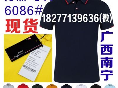 优品纯衣广告衫文化衫YOUPIN-6086(现货)