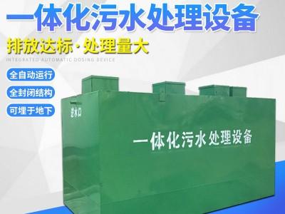 广西养殖污水处理设备厂家 水产养殖污水处理设备 中小型污水处理