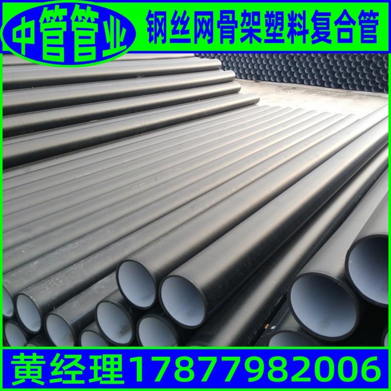 钢丝网骨架塑料复合给水管 钢丝网塑料复合管