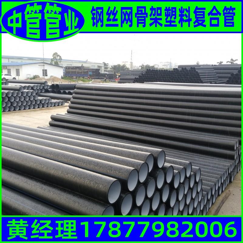 海南省钢丝网骨架塑料复合给水管 钢丝网塑料复合管