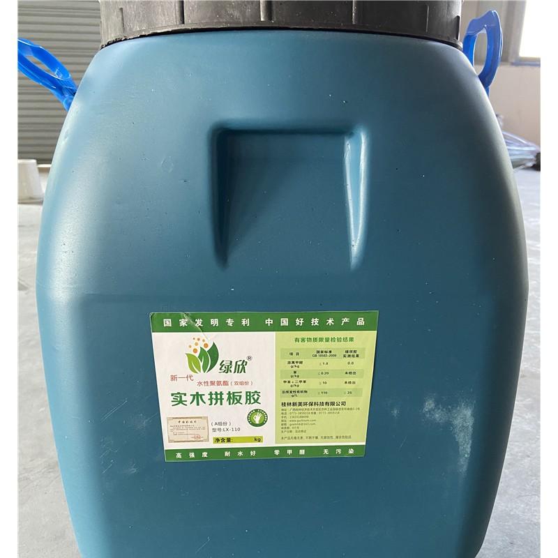 LX-110 新型水性聚氨酯  高粘防水防霉 聚氨酯胶粘剂生产厂家
